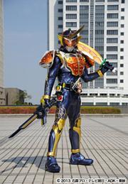 180px-KRG - Orange Arms