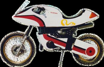 Ultra Chopper