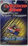3623 Masked Rider Super Gold & Super Chopper