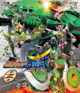 Gaim DVD Volume 03