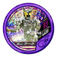 Gb-disc28-262