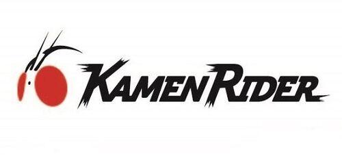 Kamen Rider Series Official Logo 2020