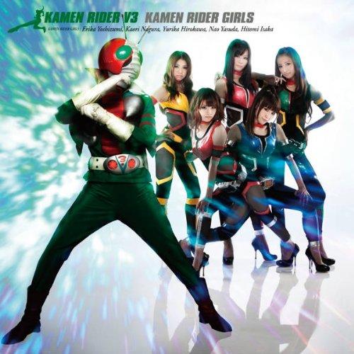 KAMEN RIDER V3 (song) | Kamen Rider Wiki | FANDOM powered by Wikia