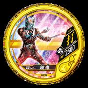 Kamen Rider Eiki Medal