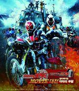 Kamen Rider Wizard x Fourze Korean Poster