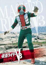V3 DVD Vol 5