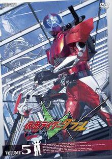 Kamen Rider W Volume 5