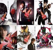 Heisei Rider × Oronomin C