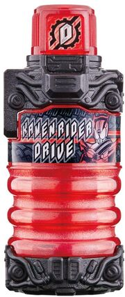Drive Fullbottle