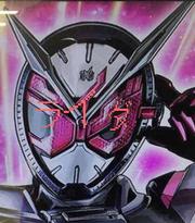Rider Kanji