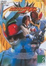 Agito DVD Vol 2