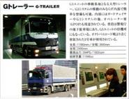 G-Trailer Data File
