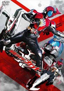 Kamen Rider Kabuto Vol 4