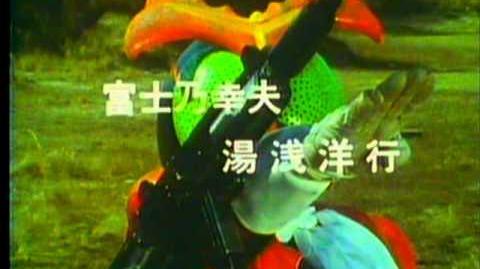 仮面ライダーストロンガー OP