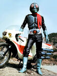 Kamen Rider 1 (B-3)