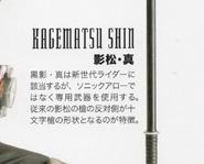 Kagematsu Shin spelling