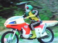 Shocker Rider Cyclone