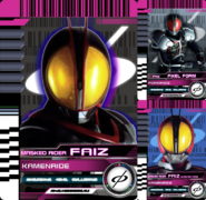 All Faiz Rider Cards