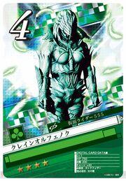 Rider 007 cs1w1 x720