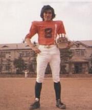 Shigeru Jo, Pro Footbal Star