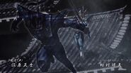Unnamed Shinobi Rider 3