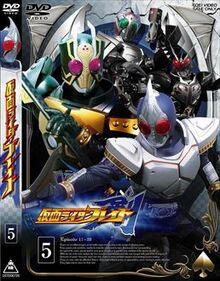 Kamen Rider Blade Volume 5
