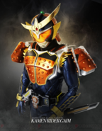 Kamen Rider Climax Fighters Gaim Poster