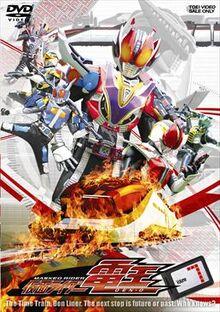 Kamen Rider Den-O Volume 7
