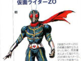 Kamen Riders' Concept Art Forms