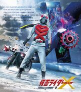 X Blu-ray Volume 1