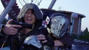 Jin With Gun