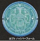 Kabuto Hyper Form Medal
