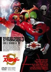 Stronger DVD Vol 3