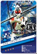 Card l 01490
