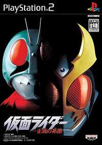 Kamen Rider Seigi