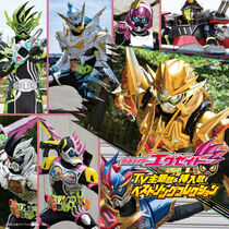 Ex-Aid Songs Collection Cover