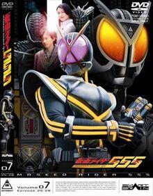 Kamen Rider Faiz Volume 7