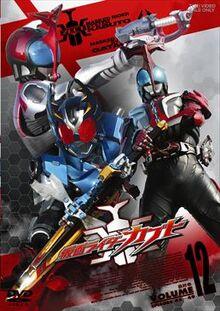 Kamen Rider Kabuto Vol 12