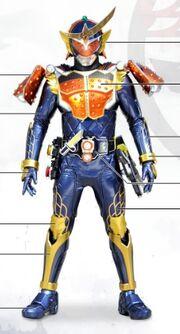 Kamen Rider Orange Arms