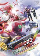 OOO Final Episode DVD