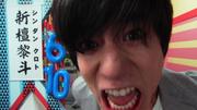 SHIN DAN KUROTO DA!!!