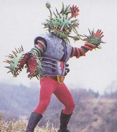 奇械人モーセンゴケ
