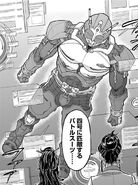 G1 Manga Fullsuit