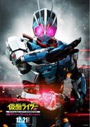 Ichigata poster