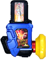 KREA-Gashat Gear Dual Knock Out Fighter