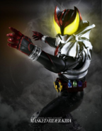 Kamen Rider Climax Fighters Kiva Poster