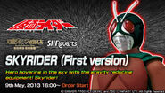Skyrider (First version)