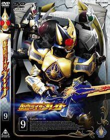 Kamen Rider Blade Volume 9