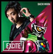 Excite (CD version)