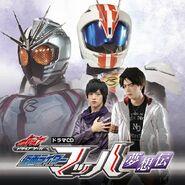 Mach Drama CD
